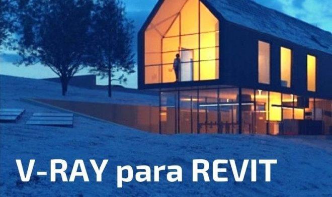 RENDERIZACIÓN CON V-RAY DIRECTAMENTE SOBRE REVIT